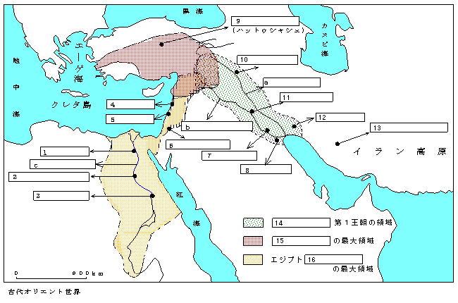 地図 古代オリエント世界