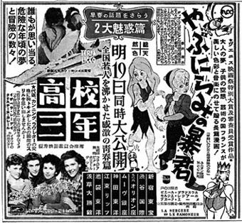 王と鳥」大塚康生氏特別インタビ...